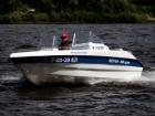 Стеклопластиковая моторная лодка Бестер-480 open