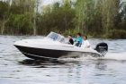 Алюминиевая моторная лодка Бестер 480