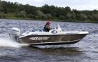 Алюминиевая моторная лодка Бестер 480 open