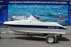 Стеклопластиковая моторная лодка Бестер 480